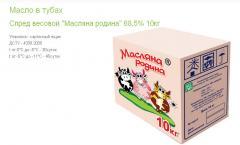 Торгово- виробнича компанія «Масляна Родина»