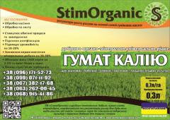 "Humic preparations TM ""StimOrganic"