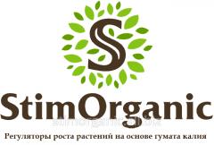 """Gum_nov_ dobriva of TM """"Stimorgan_k"""