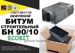 БН 90/10 Битум нефтяной строительный ДСТУ 4148-2003 ( ГОСТ 6617-76)
