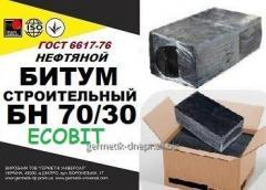 БН 70/30 Битум нефтяной строительный ДСТУ 4148-2003 (ГОСТ 6617-76)