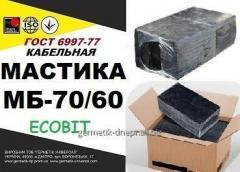 Мастика МБ 70/60  ГОСТ 6997-77  Битумная масса для заливки кабельных муфт