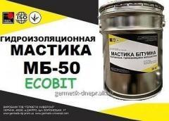Мастика МБ-50 холодного применения  морозостойкая