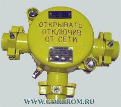 Mine automatics equipment