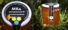 Honey to a raznotravya, Odessa, Kiev, Ukraine,