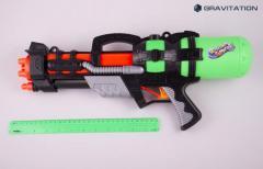 Water submachine gun 612376