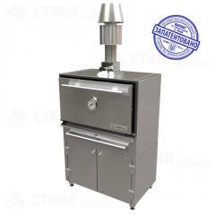 Coal furnace brazier 900*600*1400 (analog of