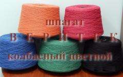 Twine hb color (one-color) for meat processing