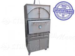 The coal furnace a grill brazier with the stand