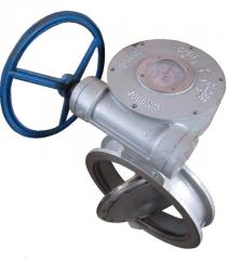 Lock disk steel