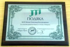 Наградной сертификат, дипломы, сертификаты на