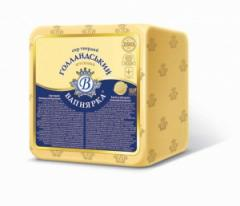 Сыр Голландский 50% брус ТМ Вапнярка
