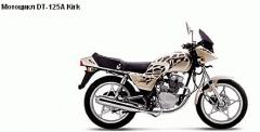 Мотоцикл DT-125A Kirk, мототехника Defiant
