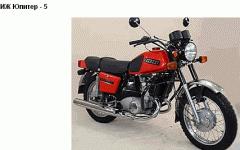 "Дорожный мотоцикл""Иж Юпитер"