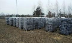 DRY milled peat