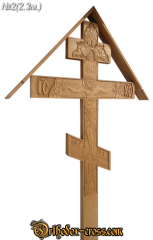 Orthodox crosses wholesale Ukraine