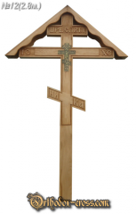 Crosses gravestone Orthodox Christians wholesale