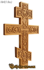 Crosses gravestone Ukraine