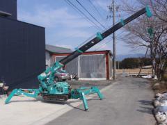 Pass the Maeda MC205C crane