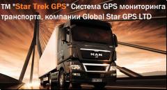 Satellite, GPS control, gps tracking, monitoring