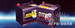 NUMAX and NUMAX-SILVER accumulators