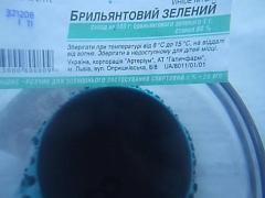 Tetraethyl-diamino-triphenyl-carbohydride sulfate