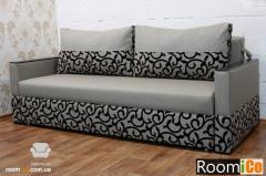 Prime minister's sofa bed