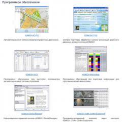 Software COMCON ASUDD COMCON of SPOD COMCON of PTS