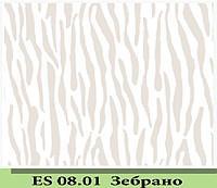 Зебрано ES.08.01 250*6