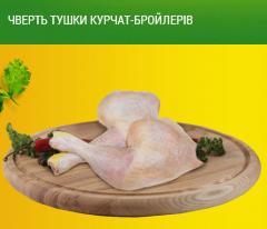 Четверть тушки цыплят-бройлеров ТМ Гавриловские