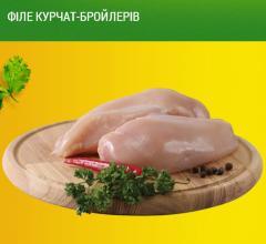 Филе цыплят-бройлеров ТМ Гавриловские курчата.