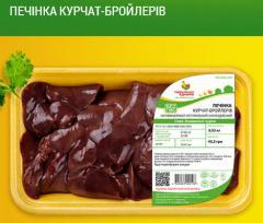 Печень цыплят-бройлеров ТМ Гавриловские курчата. Продукция куриная охлажденная на подложке