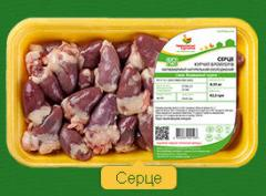 Субпродукты куриные цыплят-бройлеров ТМ Гавриловские курчата: печень, сердце, желудок, голова, шея