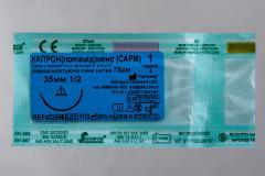 Капрон монофіламентний з голкою, нитка 0,75 м
