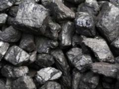 Coal, anthracite, AKO, joint-stock company,