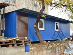Modular change houses