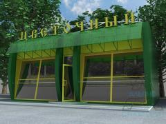 Магазины и минимаркеты из металлоконструкций. Магазин 12