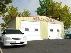 Автомойки и СТО из металлоконструкций. СТО, ...