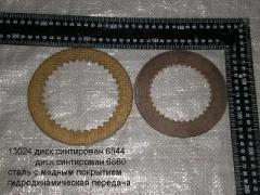 Disks are smooth, disks sentirovanny GDP 6860 6844