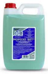 Antifrosty additive in MOROZO-BET concrete (Barwa