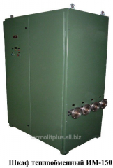 Cooling case for foundry production