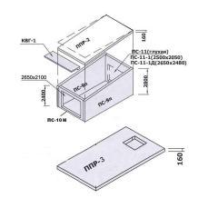 Prefabricated Teplokamera KP-4 4600 * 1390 * 200