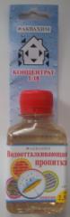 Water-repellent impregnation of AKVAHIM 1:18