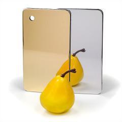 Алюминий зеркальный (золото,  серебро)