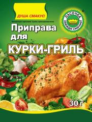 Seasoning for chicken grill in package 30 gr.