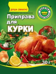 Chicken seasoning in package 30 gr.