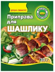 Barbecue seasoning in package 30gr.