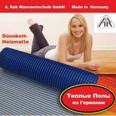 Heat-insulated floor, Electric heating mats of
