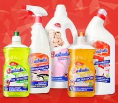 TM Barbuda household chemicals
