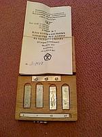 Меры концевые защитные твёрдосплавные № 8 из 4 шт. мер